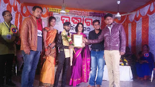 Awarded By Uddhar Foundation