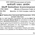 SSC MTS 2019 Short Notification Released