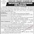 Fazaia Inter College Malir Cantt. Karachi Jobs