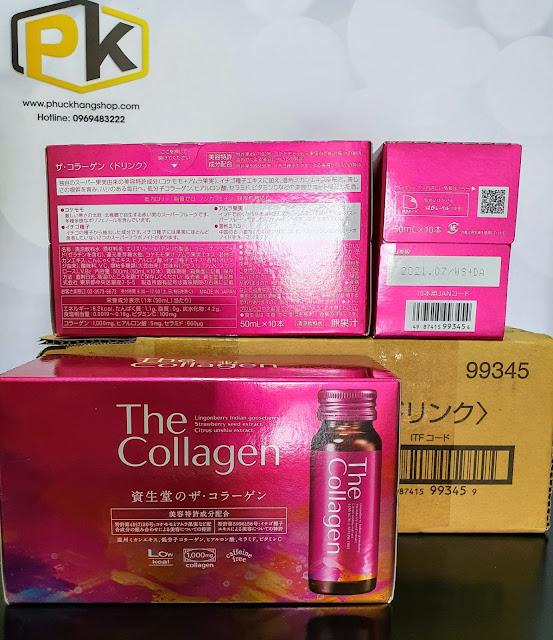 Collagen Shiseido mẫu mới - Hàng nội địa Nhật Bản