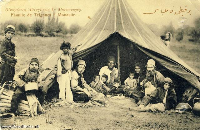 Фамилија Роми во околината на Битола, јули 1906 година. Испратена во Виена на 20 август 1908 година.