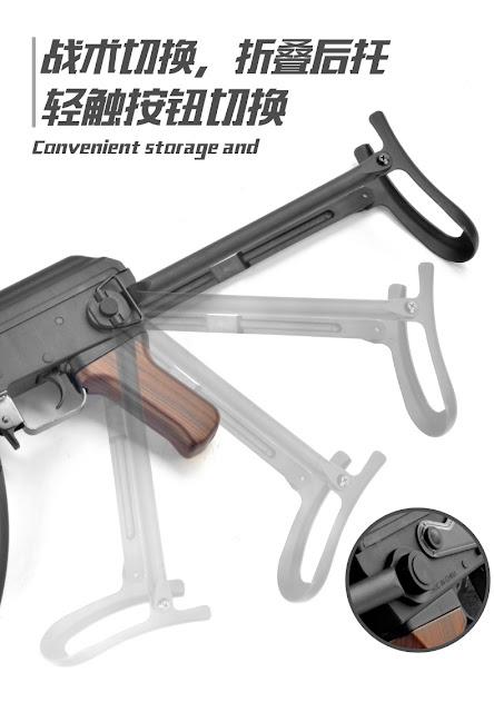 Súng bắn đạn thạch AKS báng gấp_4