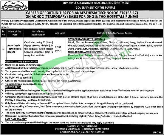 primary-and-secondary-healthcare-department-punjab-jobs-2020-apply-online