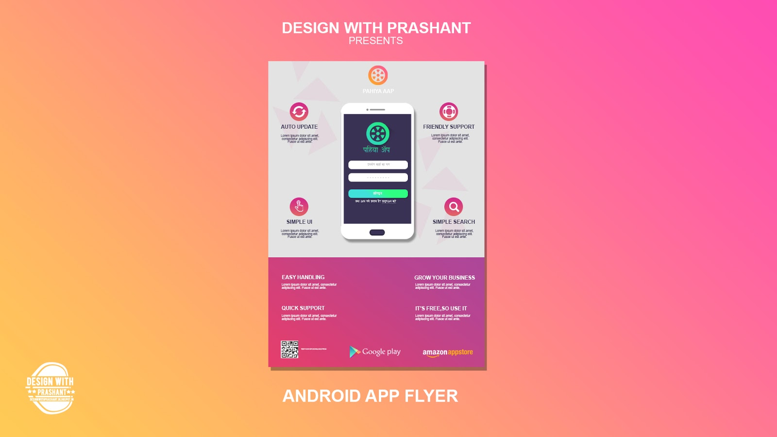 create flyers app android seatle davidjoel co