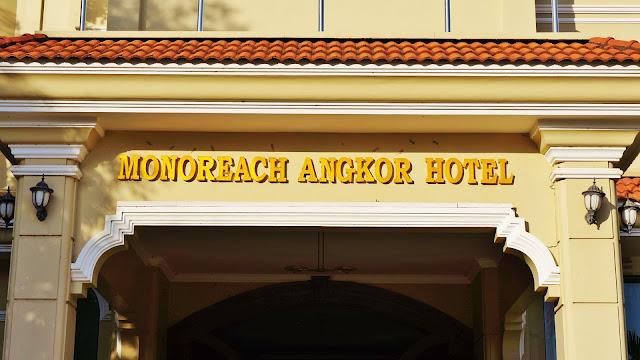 Изображение надписи над входом в отель