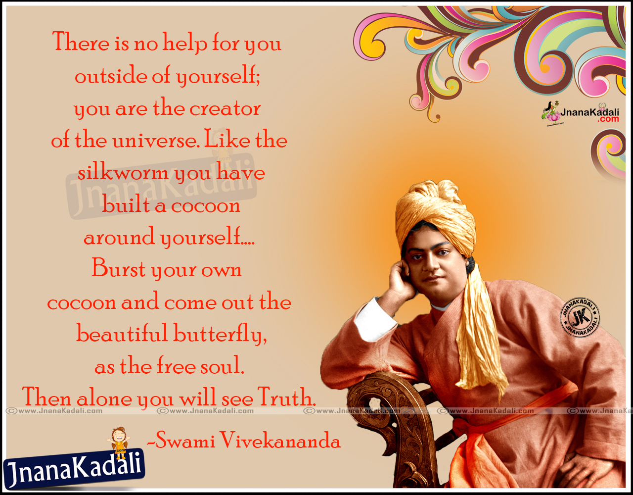 Homework Help Waukesha Public Library Short Essay On Swami