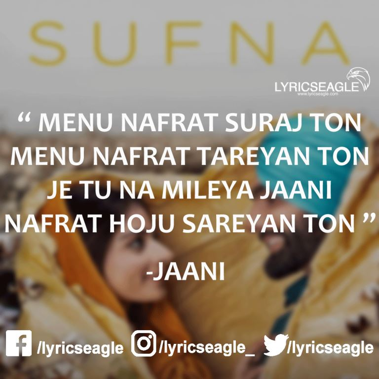 Sufna Movie Song Quotes Dialogues They didnt know what a closet hindi film buff i was. sufna movie song quotes dialogues