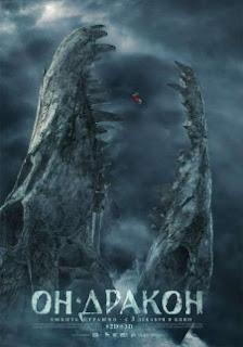 Download On Drakon (2015) Film Terbaru