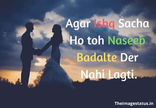 Romantic love Shayari in Hindi for Boyfriend