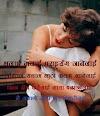 Nepali Sad Status attitude status  sad shayari for fb