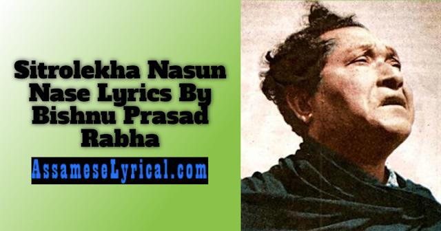 Sitrolekha Nasun Nase Lyrics