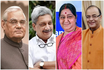 BJP Lost 4 Big Faces In 2019 News In Hindi News Vision India