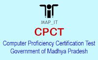 Training-for-preparation-of-CPCT-will-be-at-E.C-center-सीपीसीटी की तैयारी के लिए प्रशिक्षण ई.दक्ष केन्द्र पर होगा