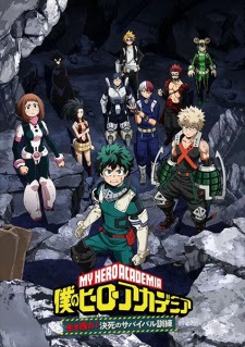 الحلقة  1  من انمي Boku no Hero Academia: Ikinokore! Kesshi no Survival Kunren مترجم بعدة جودات