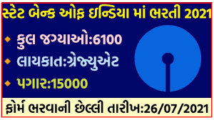SBI Recruitment For Apprentices for 6100 posts-2021
