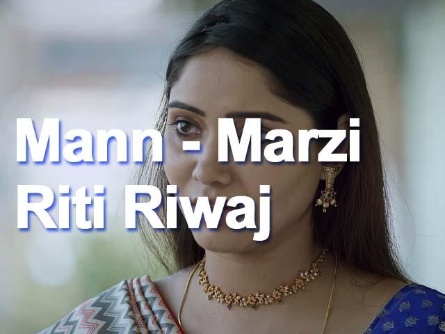 riti-riwaj-mann-marzi-ullu-web-series-download-filmyzilla