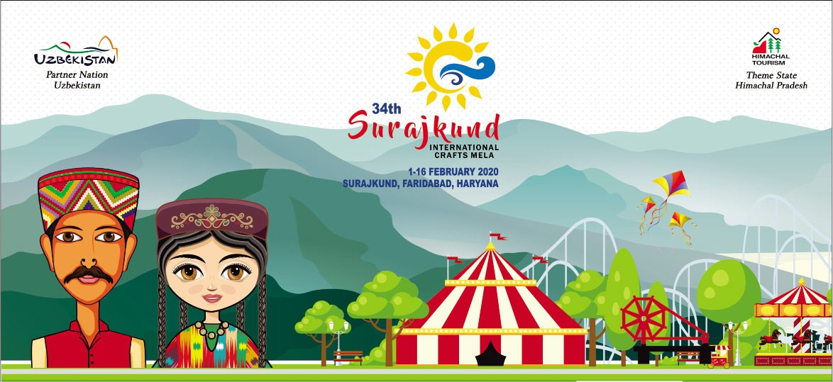 34th Surajkund International Crafts Mela; INDIATHINKERS