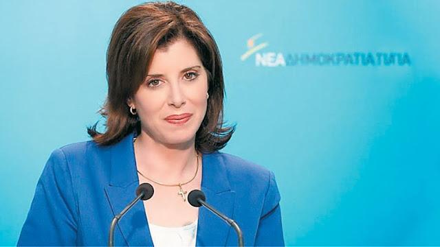 Γιάννενα: «Ανάδειξη θεμάτων του Νομού Ιωαννίνων από την υποψήφια Ευρωβουλευτή Αννα Μισελ Ασημακοπούλου»