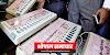 मतगणना के दिन ईवीएम की बैटरियां 99% तक चार्ज कैसे थीं: कांग्रेस | BHOPAL NEWS