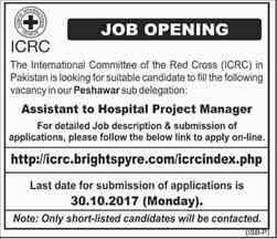 ICRC Karachi Job