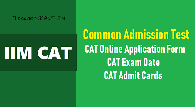 iim cat 2018 notification,iim cat 2018 online application form,last date to apply for iim cat 2018,iim cat 2018 eligibility criteria,iim cat 2018 admit cards,iim cat 2018 results