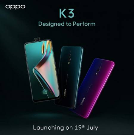 Oppo k3 India Launch Date Confirmed – July 19