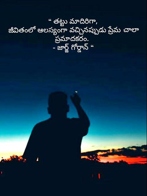 best love quotes in telugu