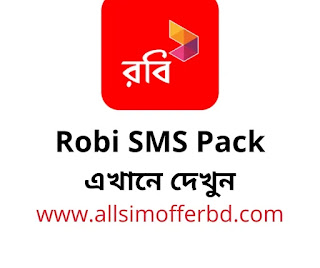 robi sms pack 2020,robi sms code 2020,robi sms pack,robi sms check code 2020,robi sms code,robi sms offer 2020,robi sms pack code 2020,gp to robi sms pack,robi sms pack code,robi sms pack 30 days,robi sms check code,robi sms 2020,robi sms check,robi sms offer,robi sms pack check code,how to check robi sms balance,robi sms pack 2020 any number,robi sms pack check,robi sms pack 30 days 2020,robi sms offer code,robi sms balance check,robi sms pack 5 tk 200 sms.robi to robi sms pack,robi sms bundle 2020