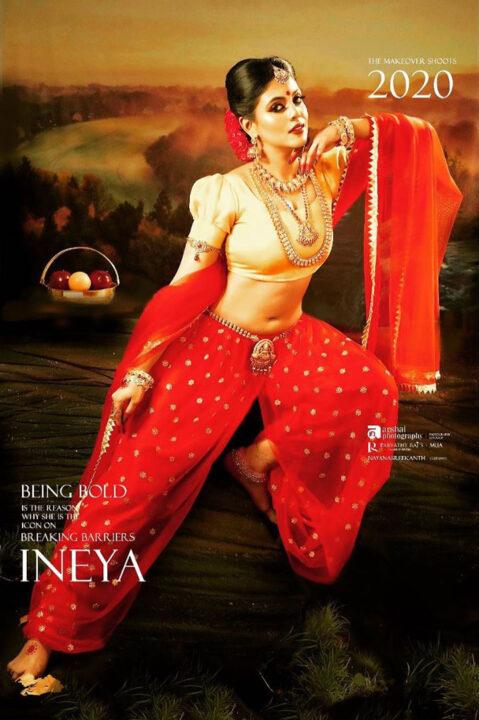 Ineya Navel Still