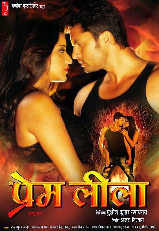 Prem Leela Bhojpuri Movie New Poster Feat Vikrant, Monalisa