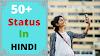 Top Bhojpuri Sad Love Funny Status Of 2020 In Hindi & English | फाड़ू स्टेटस 2020