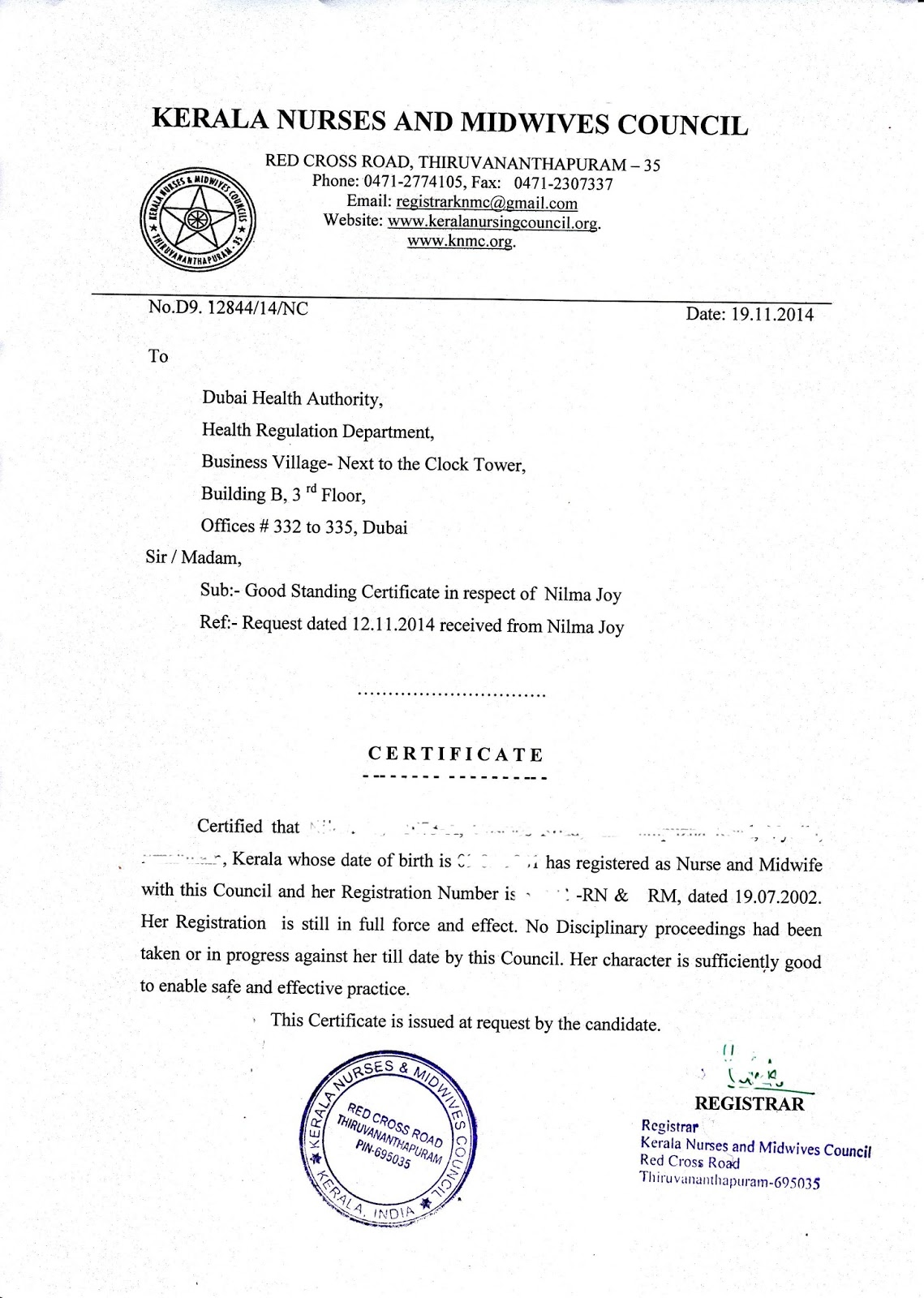 Sample of good standing certificate for dentist gallery nurse how how to get a good standing certificate from kerala model of good standing certificate xflitez Image collections