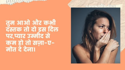 Heart Touching Love Shayari Urdu