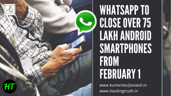 WhatsApp to close over 75 lakh Android smartphones from February 1 by www.kumaratuljaiswal.in