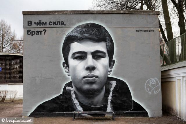 граффити бодрова в спб