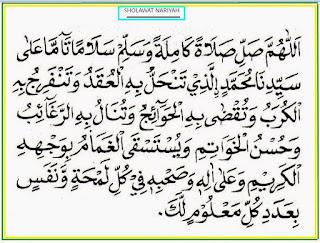 Shahihkah Keutamaan Shalawat Nariyah