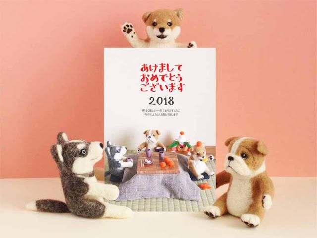 2018年戌年の年賀状 羊毛フェルトのかわいい犬達のお正月