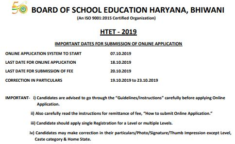image : HTET 2019 : Important Dates for Online Application November 2019 @ TeachMatters