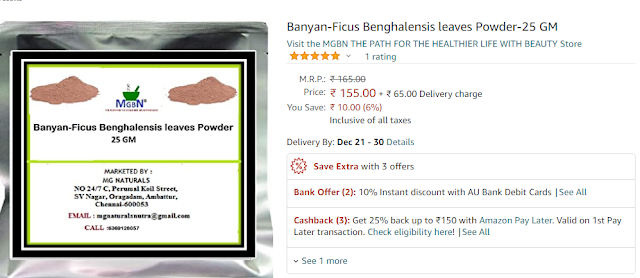 work from home , low investment business , banyan tree powder , bargad powder business