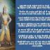 कृष्ण जेवो सारथी अर्जुनने साची राह देखाडी शके छे Gujarati Gazal By Naresh K. Dodia