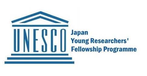 UNESCO/Japan Young Researchers' Fellowship Programme 2019