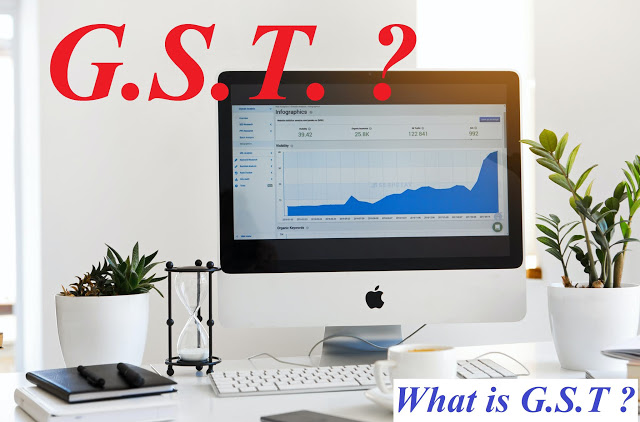 GST क्या है - What is GST in hindi ?