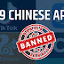 Alternative Of TikTok, UC Browser And Share it | 59 Banned Chinese App List