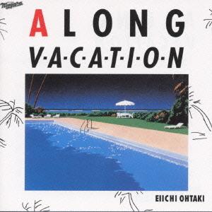 Eiichi Ohtaki - Kimi wa Tennenshoku (Lyrics Terjemahan) | Kakushigoto ending theme song