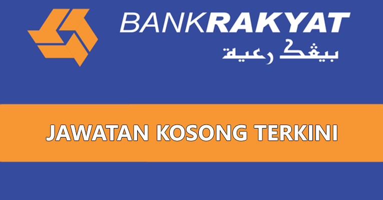 Bank Rakyat Terkini
