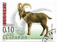 Selo Íbex, Bulgária