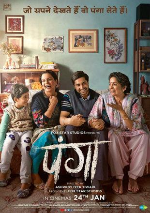 Panga 2020 Full Hindi Movie Download