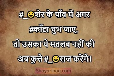 Royal Attitude Whatsapp Status