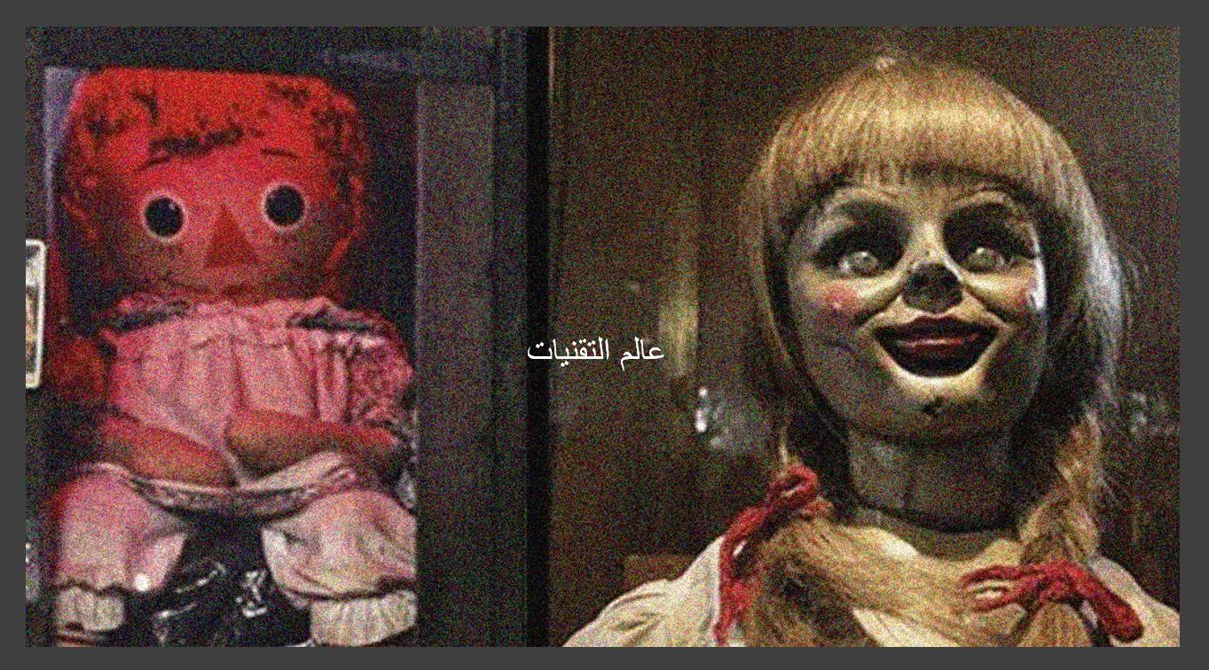 حقيقة هروب دمية انابيل المرعبة من المتحف 2020