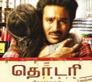 Thodari 2016 Tamil Movie Starring Dhanush